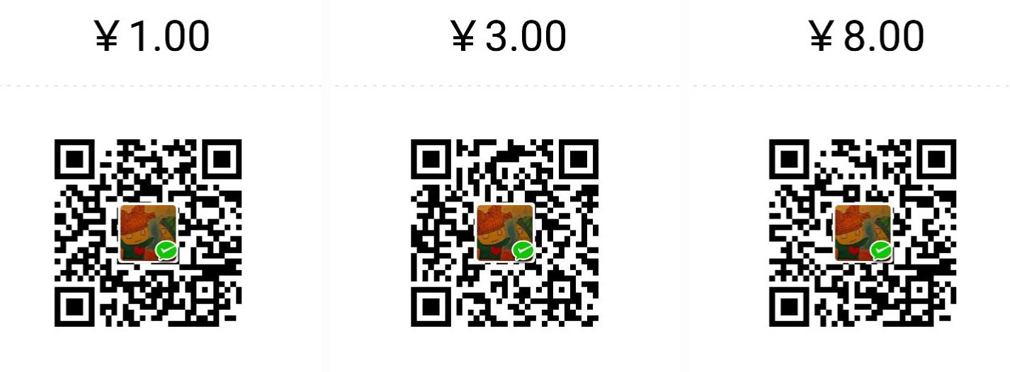 微信扫码打赏:不蒜子的服务器是收费的,感谢您的捐助。